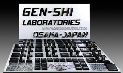 gen shi laboratories